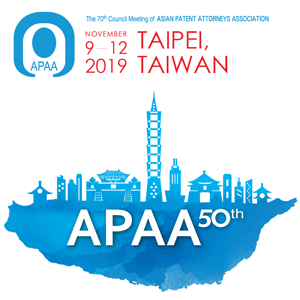 APAA 70th Council Meeting