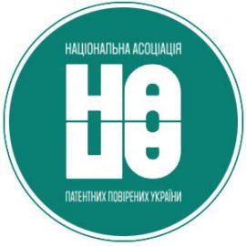 National association of patent attorney of Ukraine