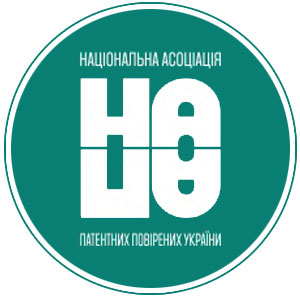 National association of patent attorney of Ukraine